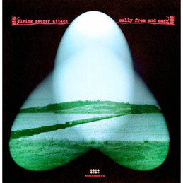 Flying Saucer Attack: Sally Free and Easy Poster (DC109P)