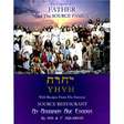 Father Yod and the Source Family: The Legend of Father and The Source Family (Source3)