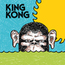 King Kong: Movie Star (DC72)