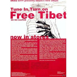 Ghost: Tune In, Turn On, Free Tibet Poster (DC165P)